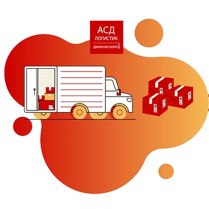 Full Truck Load перевозки