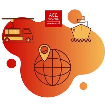 Виды транспорта для перевозки негабарита