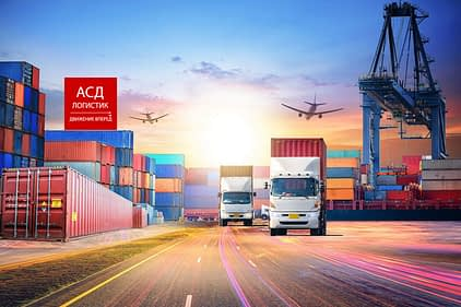 Особенности доставки попутных грузов