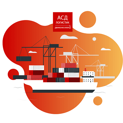 Full Container Load перевозки