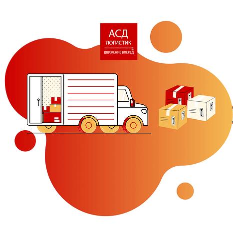 Less Truck Load перевозки