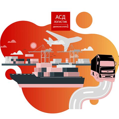 Транспорт для перевозки генеральных грузов
